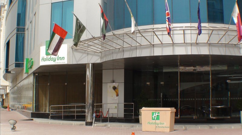 Holiday Inn Dubai Al Barsha