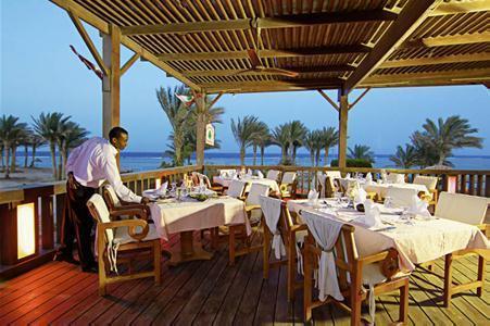 Club Calimera Habiba Beach in Marsa Alam, Marsa Alam und Umgebung R