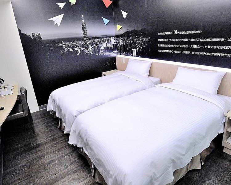 Cu Hotel in Taipeh, Taiwan W