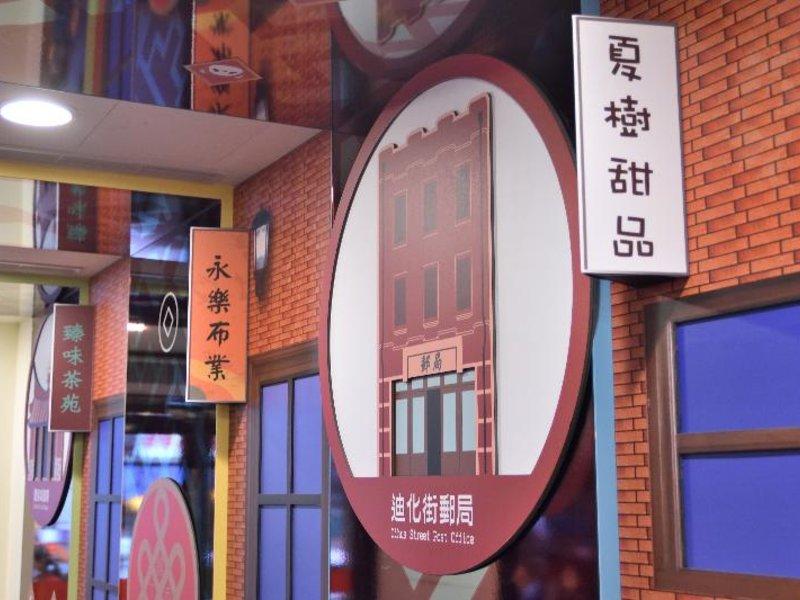 Cu Hotel in Taipeh, Taiwan A