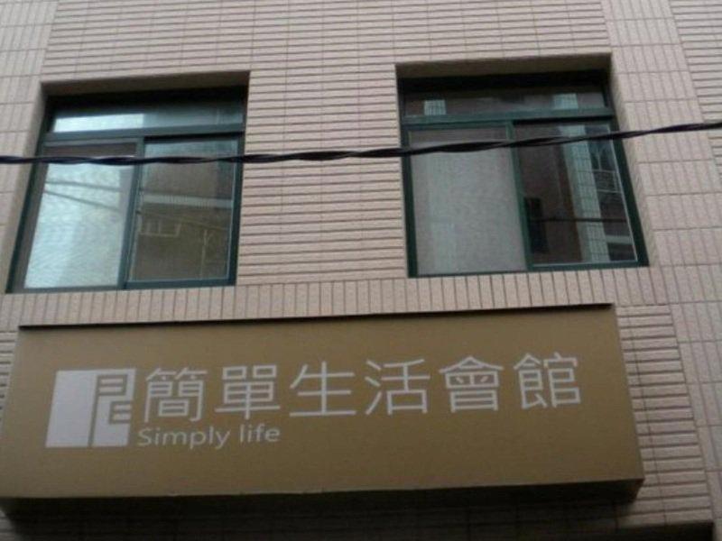 Simply Life in Taipeh, Taiwan A