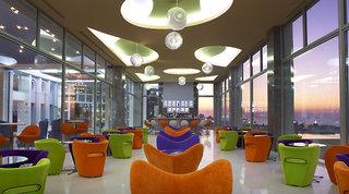 Hotel Atrium Platinum Luxury Resort & Spa Bar