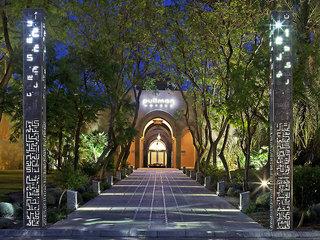 Hotel Barcelo Palmeraie Außenaufnahme