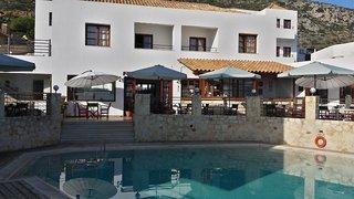 Hotel Amazones Village Suites Restaurant