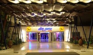Hotel Altin Yunus Resort & Thermal Hotel Außenaufnahme