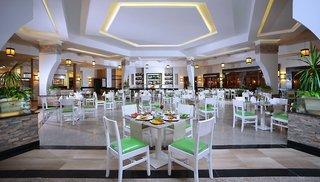 Hotel Jungle Aqua Park Resort Hurghada Restaurant