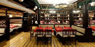 Hotel Alpenhotel Marcius Restaurant