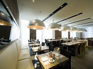 Hotel Nhow Milano Restaurant
