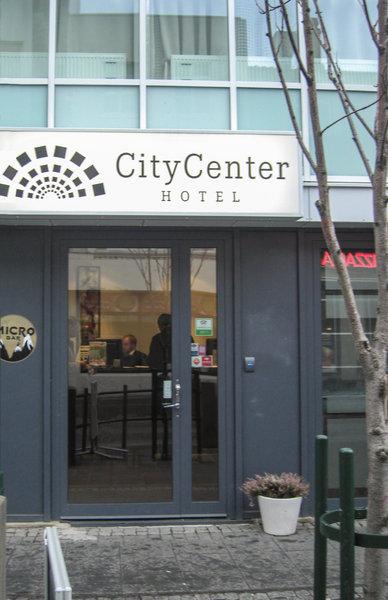City Center Hotel Außenaufnahme