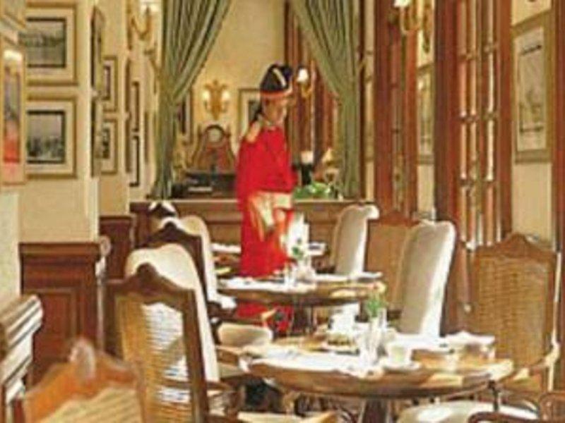 The Imperial New Delhi Restaurant