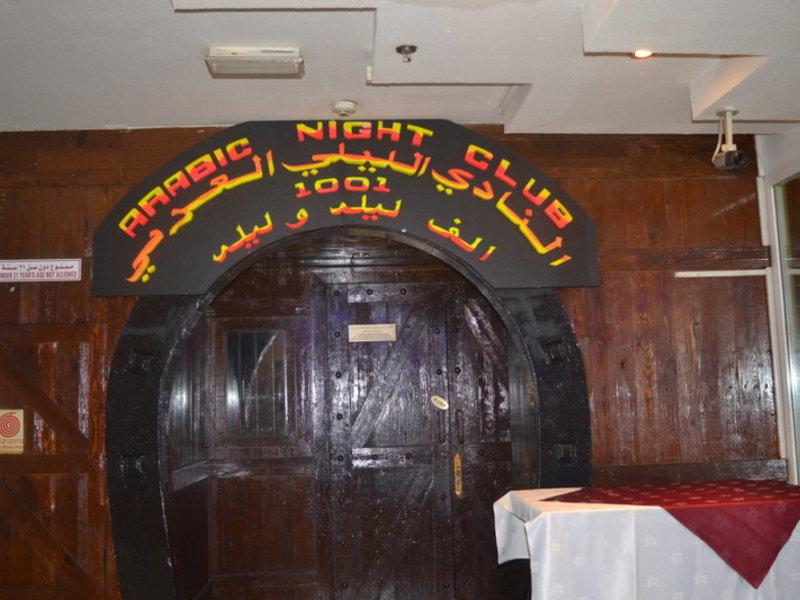 Ramee Guestline Hotel Konferenzraum