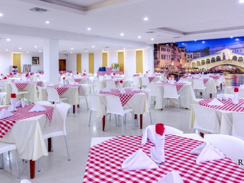 Dorado Plaza Restaurant