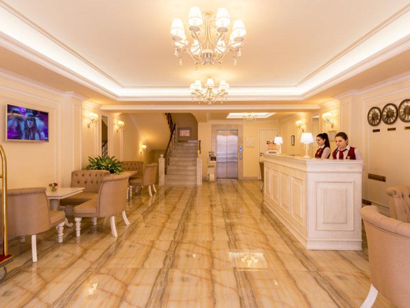 Paris Hotel Yerevan Lounge/Empfang
