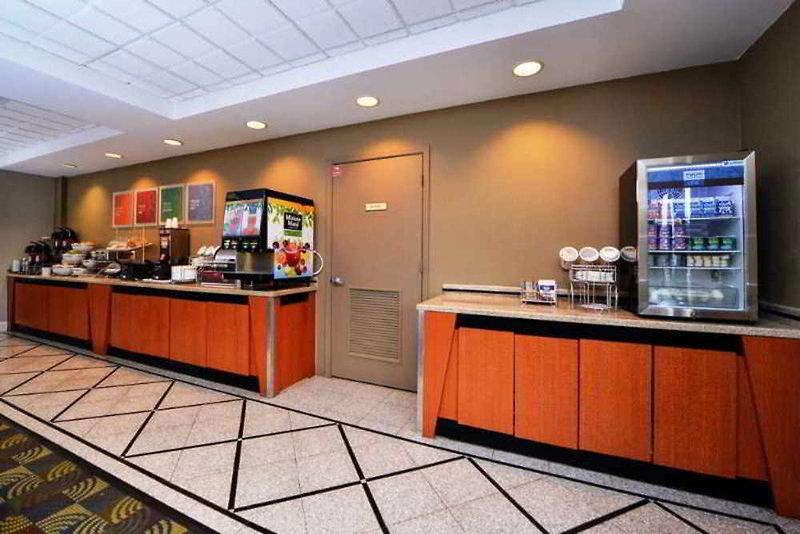 Comfort Inn & Suites Southwest Fwy at Westpark Bar