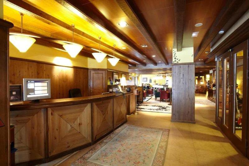 Ski Plaza Lounge/Empfang