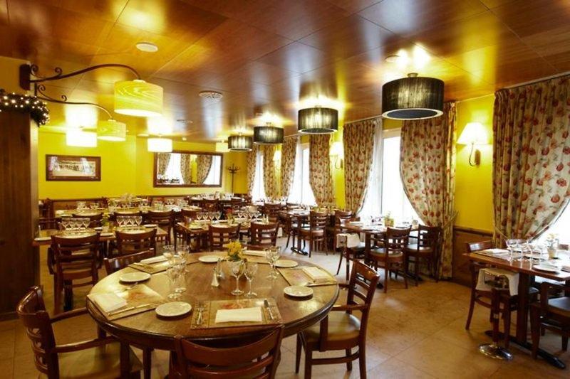 Ski Plaza Restaurant