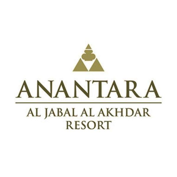 Anantara Al Jabal Al Akhdar Resort Modellaufnahme