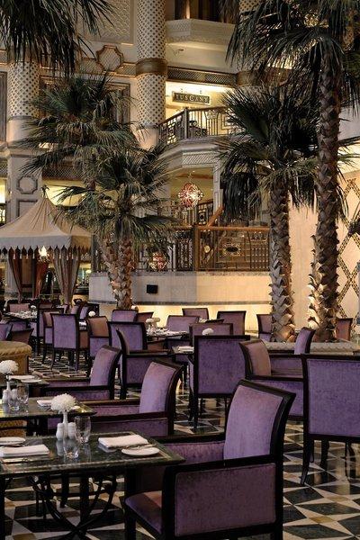 Grand Hyatt Muscat Lounge/Empfang