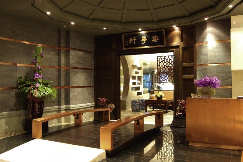 Novotel Siam Square Lounge/Empfang