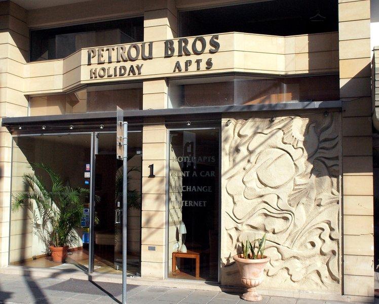 Petrou Bros